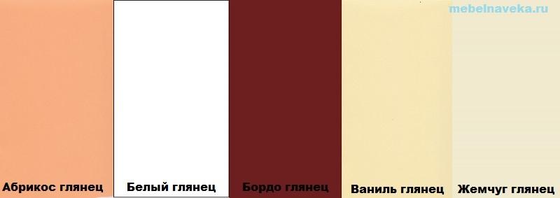 Стенка Аврора-6