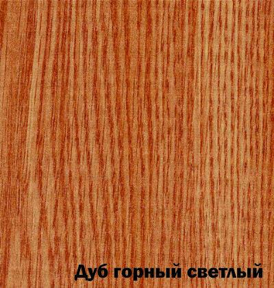 Стол журнальный СЖ-8