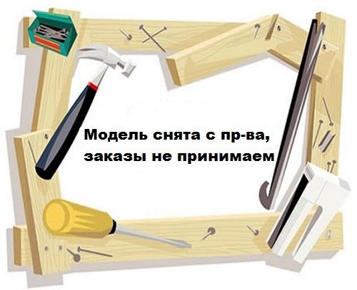 Комплект для отдыха 02/04 (стол + 3 кресла)