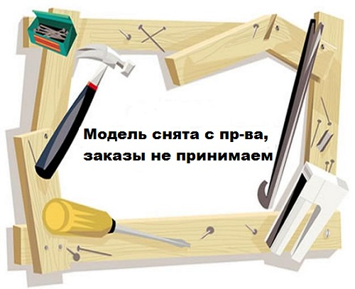 Столик Kiwi 013.003 Без стекла!