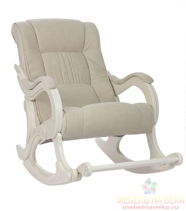 Кресло-качалка Модель 77 Лидер, с подножкой