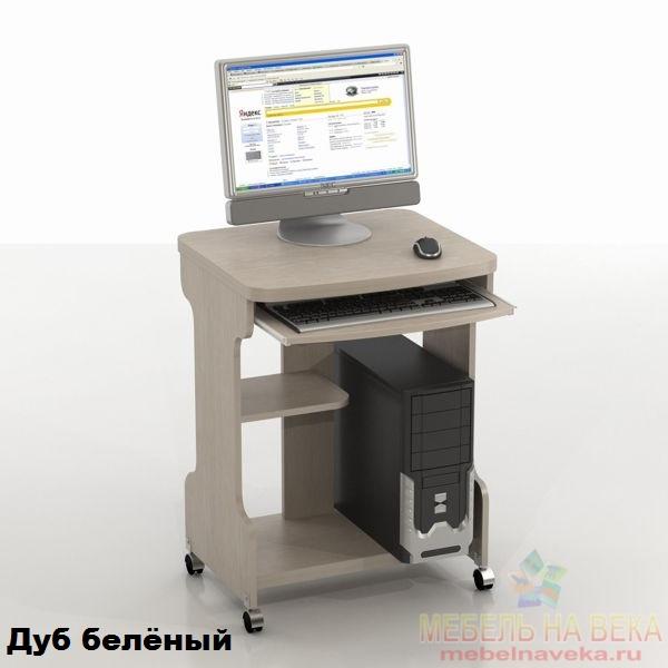 Компьютерный стол КС-9 Киви