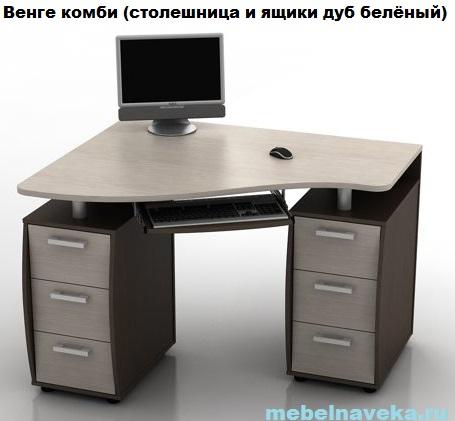 Компьютерный стол КС-12У-2Я Ибис