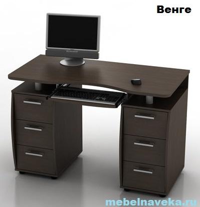 Компьютерный стол КС-12М-2Я Дрофа