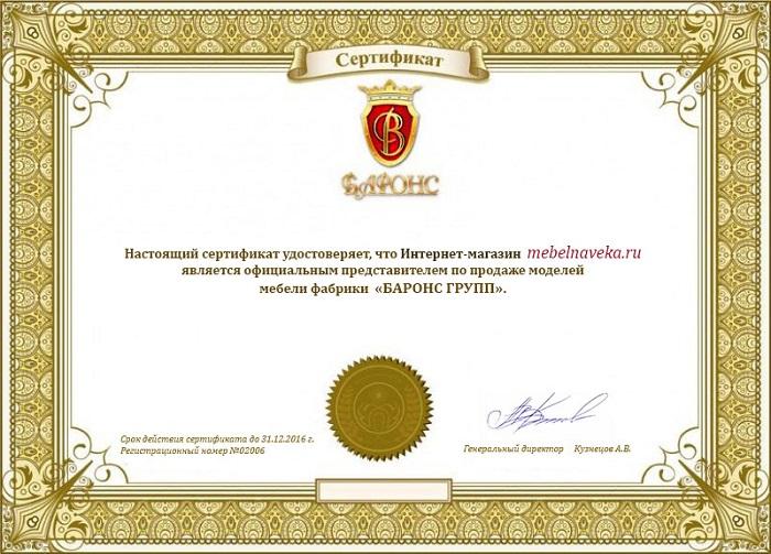 Комод Респект К.045.800-01